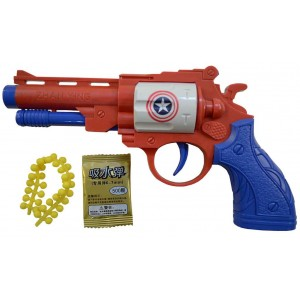Детский Пистолет 535C