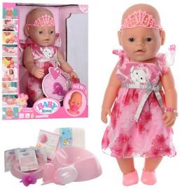 Кукла Пупс Baby Born (Беби Борн) 8020-469 аналог